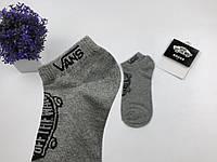 Носки Vans (серый)