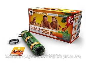 Теплолюкс TROPIX МНН1280-8,0 м2 Нагревательный пол