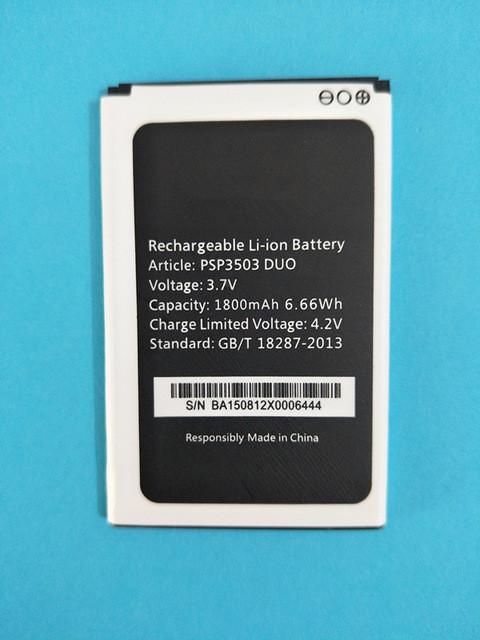 Аккумулятор 1800mAh PSP3503DUO Prestigio Wize C3 PSP3503 DUO PSP 3503