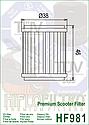 Масляный фильтр HF981, фото 2