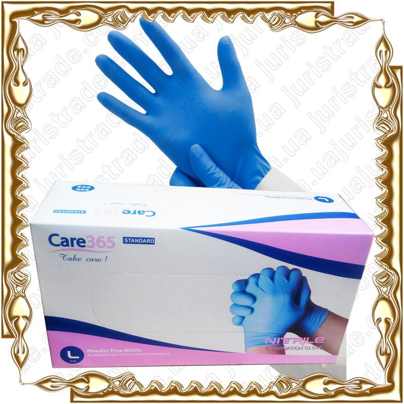 Перчатки медицинские CARE 365 standard 200 шт.