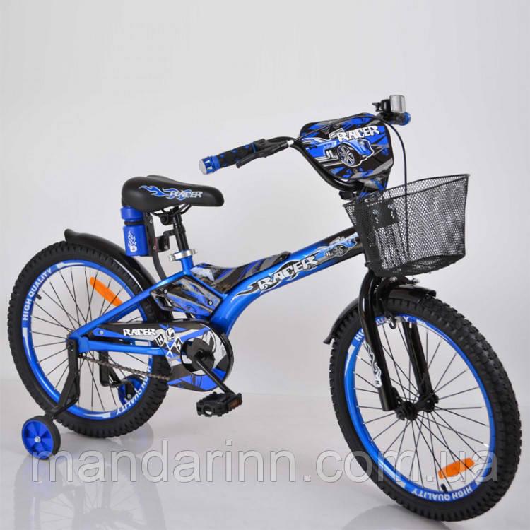 """Детский велосипед """"Racer-20"""" Синий. 20 дюймов."""