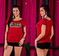 Молодежная женская футболка с надписью