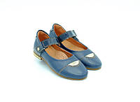 Туфли Constanta для девочек синие на застёжке кожа