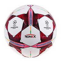 Мяч футбольный RONEX № 5 Лига Чемпионов