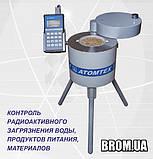 Гамма-радиометр РКГ-АТ1320В АТОМТЕХ, фото 2