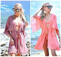 Пляжный короткий шифоновый халат на завязках. Много цветов!, фото 1