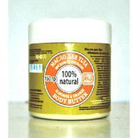 Масло для тела «Миндаль-апельсин» ЯКА, 150г