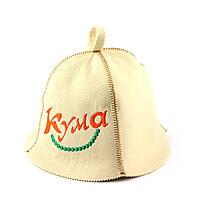 Шапка для сауны (белая), Кума, искусственный фетр, Saunapro