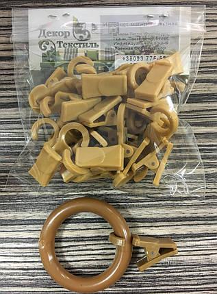 Крабик + крючек Беж (пластик) 20шт., фото 2