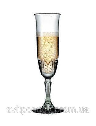 Бокал для шампанского 166 мл PASABACHE ( KARAT)
