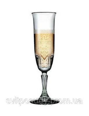 Бокал для шампанского 166 мл PASABACHE ( KARAT), фото 2