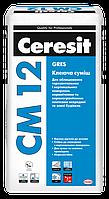 CM 12 Клеюча суміш Gres для керамограніта, 25кг.