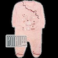 Человечек для новорожденного р. 56 для девочки тонкий ткань КУЛИР-ПИНЬЕ 100% хлопок ТМ Кайлас 4153 Розовый