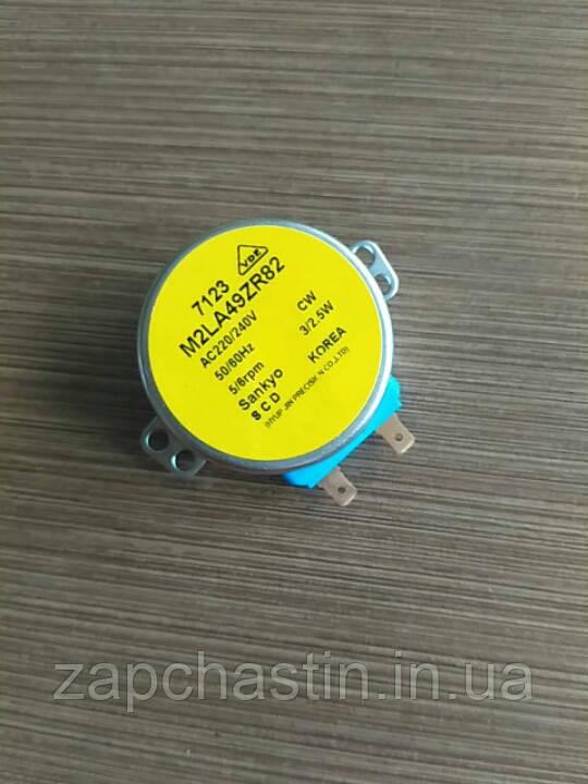 Двигатель воздушной заслонки холодильника Samsung