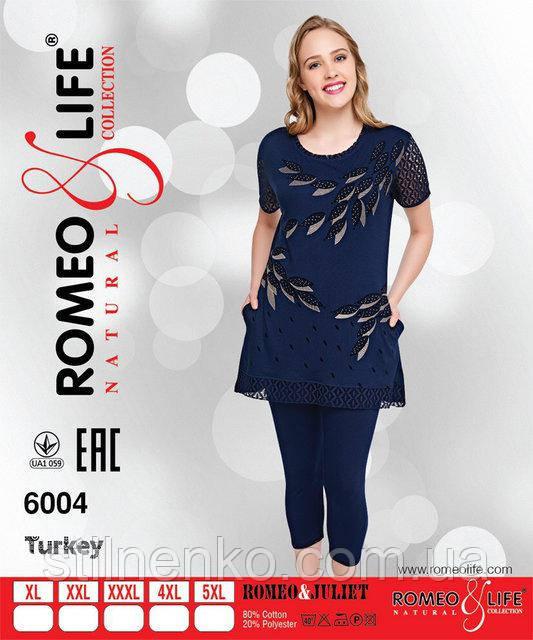 "Женский летний костюм ""Romeo&Life"" XL,2XL,3XL,4XL,5XL Турция"