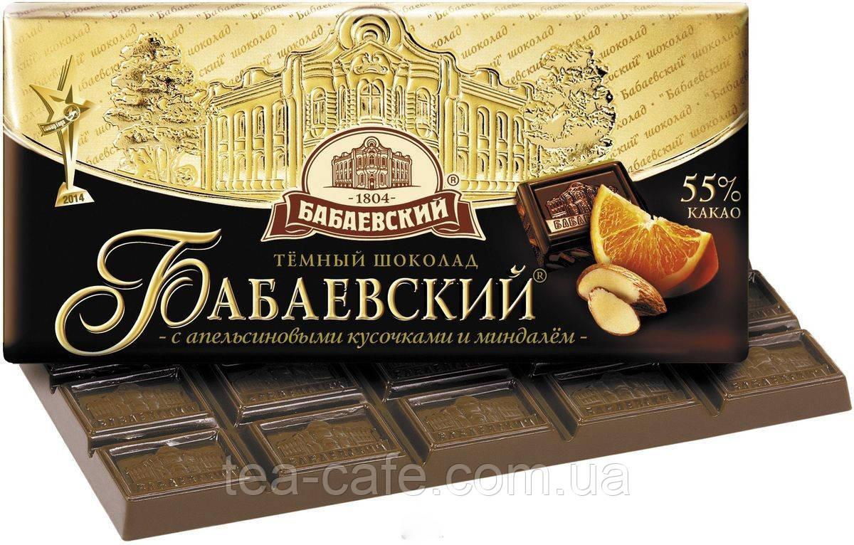 Шоколад Бабаєвський темний з апельсиновими шматочками і мигдалем, 100 гр.