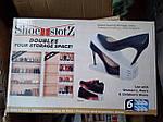 Подставка для обуви двойная (органайзер для обуви) набор из 6 шт. Shoe Slotz