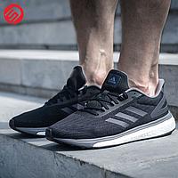 Черные кроссовки Adidas Response LT BB3617 мужские на распродаже