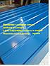 Профнастил для забора, крыши распродажа по 67 грн.м., фото 5