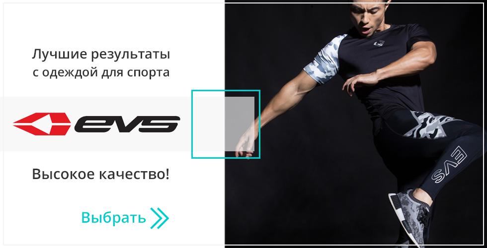 31df443f36d Модные мужские плавки и брендовое белье от интернет-магазина Coolman