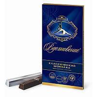 Шоколад Натхнення класичний кондитерської фабрики Бабаївська 100 гр.