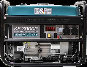 Газобензиновый генератор KS 3000 G Konner&Sohnen