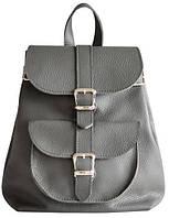 0d67553df3bc Кожаный рюкзак Classic Grey в Украине. Сравнить цены, купить ...