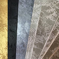 Декоративное покрытие с эффектом песка #204