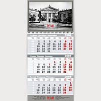 Календарь квартальный СТАНДАРТ с одним рекламным полем