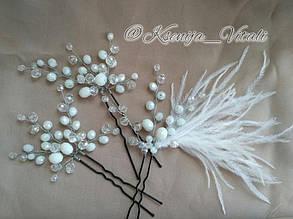 Набор заколок в прическу невесты, на выпускной из бусин и перья(набор 3 шт.)