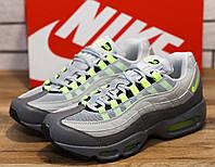 Кроссовки мужские Nike Air Max 95 10725