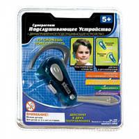 Шпионский набор Подслушивающее устройство Суперагент