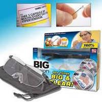 Очки BIG Vision BIG CLEAR, фото 1
