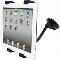 """Автомобильный держатель с зажимом для планшета с экраном от 7"""" до 12.3"""" дюймов, черный цвет"""