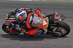 Мотоциклетная программа