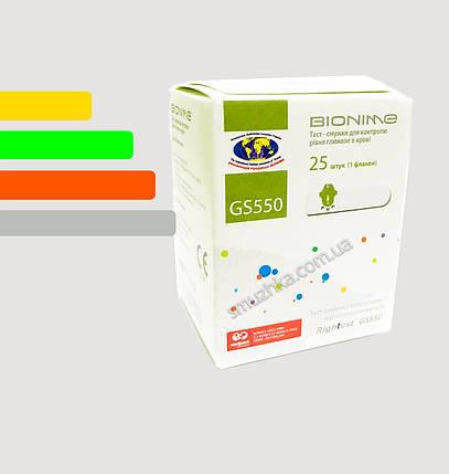 Тест смужки Bionime Rightest GS550 #25 - Біонайм GS550 #25, фото 2