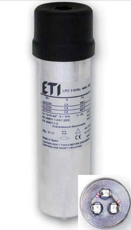 ETI Конденсаторная банка LPC 1,5 kVar 400V 4656701, фото 2