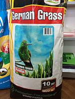 Газонна трава Колібрі  10кг  German Grass