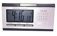 Говорящие настольные часы YG-3007