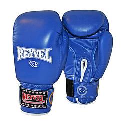 Боксерские перчатки  10 oz синие  REYVEL кожа