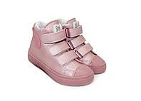Ботинки Jong Golf для девочек розовые с липучками