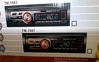 Автомагнитола MP3 1583 1587