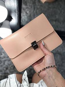 Женская сумка (сумочка,клатч) Gucci
