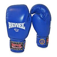 Боксерские перчатки ФБУ 10 oz синие  REYVEL кожа
