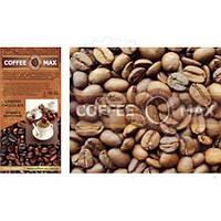 """Кофе в зернах Арабика """"Вишня"""""""
