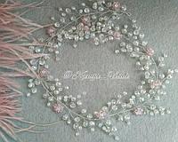 Хрустальная веточка в прическу невесты с нежно-розовыми цветами 45 см.