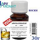 Ароматизатор Вiскi (Виски) 712 для алкогольных напитков, фото 2
