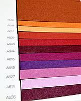 Однотонная ткань для тканевых роллет группы А 600 РТ
