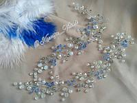 Хрустальная веточка в прическу невесты нежно-голубого цвета